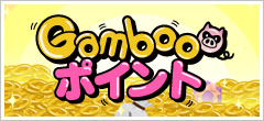 GambooPoint